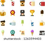 color flat icon set  ... | Shutterstock .eps vector #1263594403