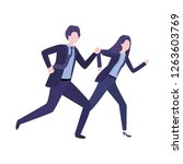 business couple avatar character | Shutterstock .eps vector #1263603769
