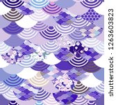 seamless pattern fish scales... | Shutterstock . vector #1263603823