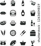 solid black vector icon set  ... | Shutterstock .eps vector #1263604819