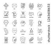 25 business concept mix line... | Shutterstock .eps vector #1263608653