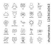 25 business concept mix line...   Shutterstock .eps vector #1263616063