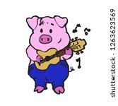 pig farmer playing guitar   Shutterstock .eps vector #1263623569