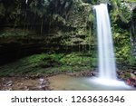 mahua waterfall is a plunge... | Shutterstock . vector #1263636346