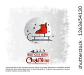 christmas card with creative... | Shutterstock .eps vector #1263654130