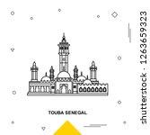 touba senegal landmark   Shutterstock .eps vector #1263659323