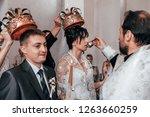 lutsk  volyn   ukraine   august ... | Shutterstock . vector #1263660259