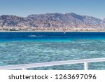 kitesurfing from yacht in dahab ... | Shutterstock . vector #1263697096