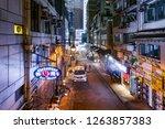 hong kong   december 14  2016 ... | Shutterstock . vector #1263857383