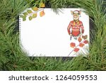new year greeting card with pig....   Shutterstock . vector #1264059553