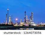 oil and gas industry storage... | Shutterstock . vector #1264073056