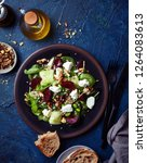 plate of fresh healthy... | Shutterstock . vector #1264083613