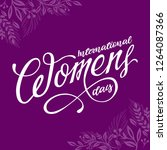 awesome international womes day ... | Shutterstock .eps vector #1264087366
