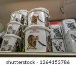 rawang  selangor  malaysia ... | Shutterstock . vector #1264153786