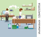 office workers are engaged in... | Shutterstock .eps vector #1264213516
