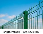 steel grating fence made with... | Shutterstock . vector #1264221289