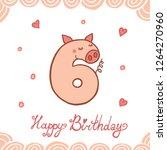 number six with vector cartoon...   Shutterstock .eps vector #1264270960