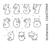 numbers with cartoon pig...   Shutterstock .eps vector #1264270969