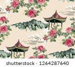 mountain flower blossom arbor... | Shutterstock .eps vector #1264287640