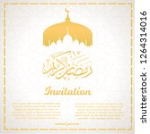 islamic ramadan invitation with ... | Shutterstock .eps vector #1264314016