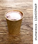 disposable coffee cup | Shutterstock . vector #1264339669