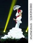 chonburi  thailand   december... | Shutterstock . vector #1264343383