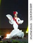 chonburi  thailand   december... | Shutterstock . vector #1264343389