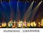 chonburi  thailand   december... | Shutterstock . vector #1264344406