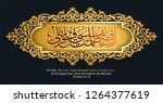 islamic calligraphy for surat... | Shutterstock .eps vector #1264377619