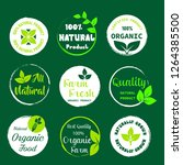 set of logo stickers labels and ... | Shutterstock .eps vector #1264385500