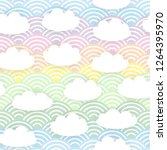 kawaii white clouds seamless... | Shutterstock . vector #1264395970