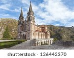 basilica of our lady of battles ... | Shutterstock . vector #126442370