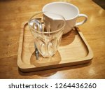 coffee cup  coffee cup with... | Shutterstock . vector #1264436260