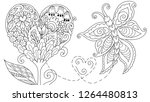 abstract hearted shape floral... | Shutterstock .eps vector #1264480813