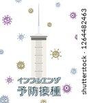 influenza preventive injection... | Shutterstock .eps vector #1264482463