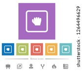 grab object flat white icons in ... | Shutterstock .eps vector #1264496629