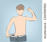 losing weight playing sports.... | Shutterstock .eps vector #1264500583