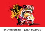 a chinese lion raising it's... | Shutterstock .eps vector #1264503919