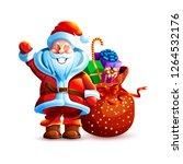 vector illustration isolated... | Shutterstock .eps vector #1264532176