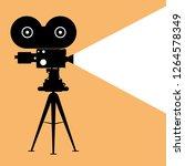 cinema projector vector | Shutterstock .eps vector #1264578349