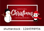 merry christmas background | Shutterstock .eps vector #1264598956