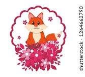 cute animal cartoon   Shutterstock .eps vector #1264662790