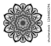 mandalas for coloring  book.... | Shutterstock .eps vector #1264682296