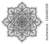 mandalas for coloring  book.... | Shutterstock .eps vector #1264682320