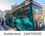 kobe  japan november 10  2018 ... | Shutterstock . vector #1264703230