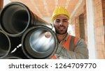 proud people working in... | Shutterstock . vector #1264709770
