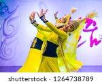 andong   south korea   oct 01   ... | Shutterstock . vector #1264738789