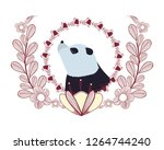 cute animal cartoon   Shutterstock .eps vector #1264744240