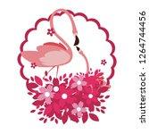 cute animal cartoon | Shutterstock .eps vector #1264744456
