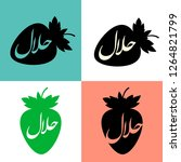 logo strawberry. halal products ... | Shutterstock .eps vector #1264821799